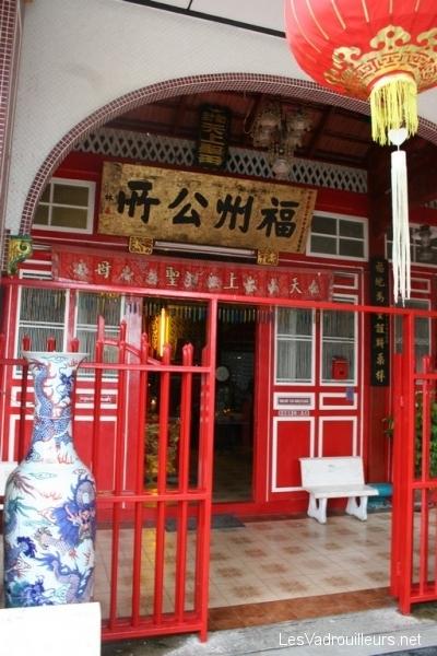 Visite d'une maison chinoise