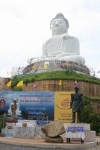 Visite du Big Buddha