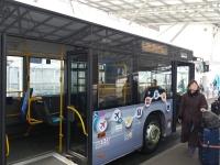Bus navette de la Silver Line